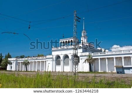 Sukhumi abandoned railway station #1263446218