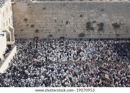 Sukkot Holiday near the Western Wall