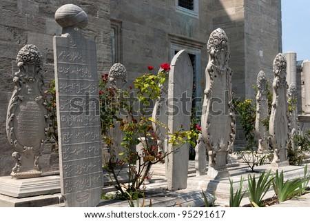 Suleymaniye Mosque Cemetery - Istanbul