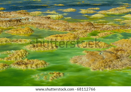 Sulphur lake in Ethiopia