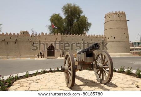 Sultan bin Zayed Fort in Al Ain, Emirate of Abu Dhabi, United Arab Emirates