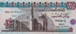 Sultan Hassan Mosque in Cairo Islamic ornamental patterns. Portrait from Egypt 100 Pounds 2007 Banknotes.