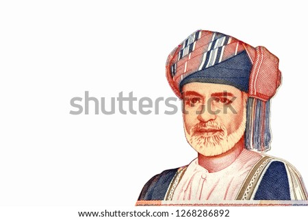 Sultan Qaboos bin Said al Said, Portrait from Oman 1 Rials 2005 Banknotes. An Old paper banknote, vintage retro. Famous ancient Banknotes. Collection.