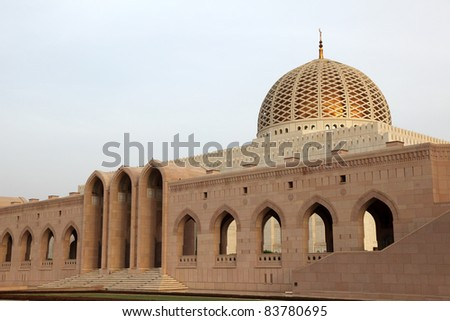 Sultan Qaboos Grand Mosque in Muscat, Oman - stock photo