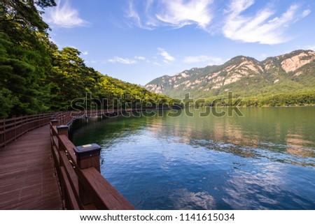 Summer at Sanjeong Lake View in Pocheon South Korea #1141615034
