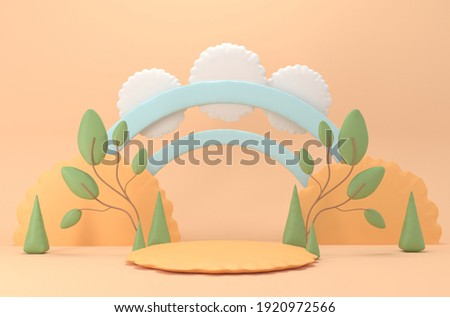 Summer camp on a green lawn with empty pedestal. Clouds, trees and plasticine mountains. Cute illustration in pastel colors. Minimal 3d art style. Empty space for advertising baby products