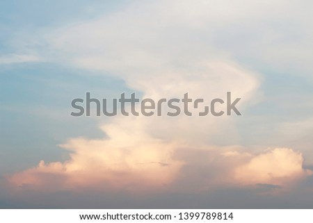 Summer cloudy sky at the evening time with transformation of cloud makes imagination run wild. #1399789814