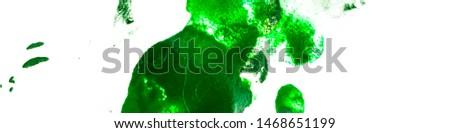 Summer Flora Texture. Garden Watercolor Illustration. Seaweed Underwater Plants. Tropical Ink Design. Green Watercolor Illustration. Hand Drawn Flora Texture.