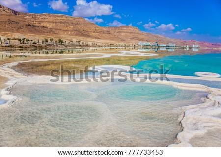 Summer Israel
