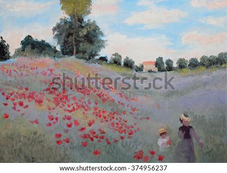 Summer landscape oil painting