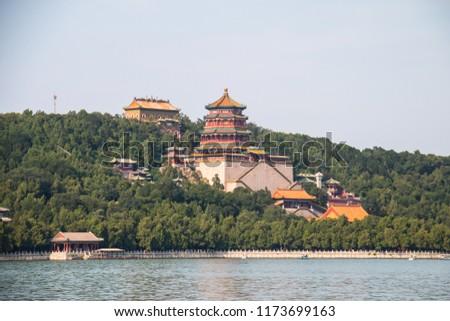 Summer Palace, Beijing, China #1173699163