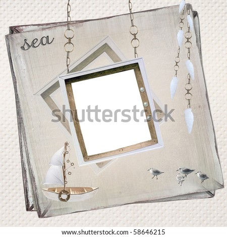 Summer Photo Frame