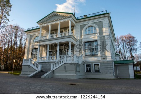 Summer residence of Russian emperor
