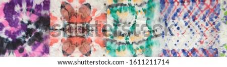 Summer Wedding vintage lace Print. Ornate Tile Background Ethnic Ornament Print. Brihgt Art Dressing element Antique Element Golden Kaleidoscope Effect. Floral Elements Floral Design.