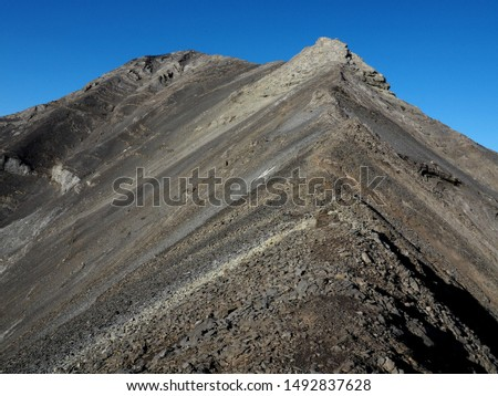 summit ridge to the summit of Mount Rea near Highwood pass in the Canadian Rockies #1492837628