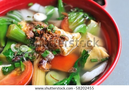 Sumptuous looking Chinese style vegetable soup. Suitable for concepts such as diet and nutrition, healthy eating and lifestyle, and food and beverage.