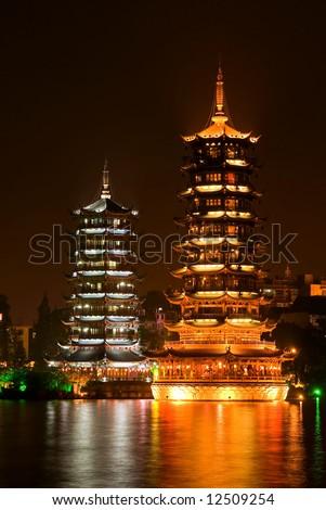 Sun and Moon Pagodas, Guilin, China