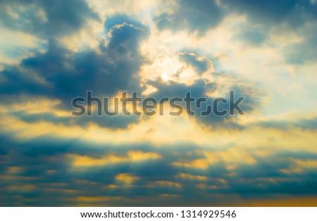 sun beam Surpass blue cloud