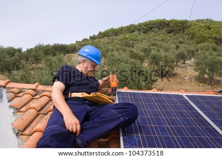 sun energy - stock photo