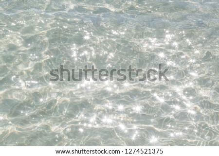 Sun glisten on water