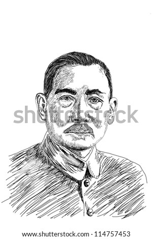 Sun Yat-sen (President of the Republic of China) Father of the Nation who greatest leaders of modern China ,with drawing sketch - stock photo