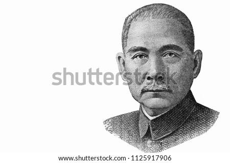 Sun Yat-sen's Portrait from Taiwan Banknotes.   Zdjęcia stock ©