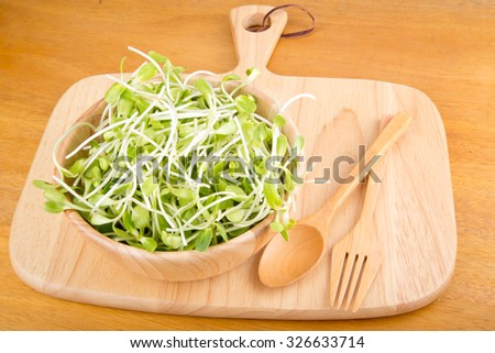 Sunflower Sprout in the bowl wood 12 #326633714