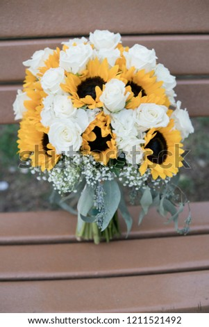 Sunflower wedding bouquet #1211521492