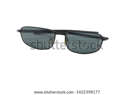 Sunglasses on a white background. Can be used to illustrate texts, notes and other text materials. #1422398177