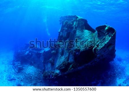 sunken ship and aircraft in saipan #1350557600