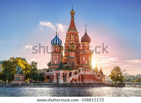 Shutterstock Sunny autumn morning at St. Basil's Cathedral on Red Square