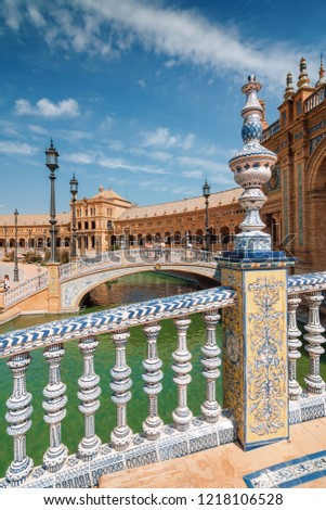 Sunny morning view of arhitectural complex in Plaza de Espana in Sevilla, Andalusia province, Spain.