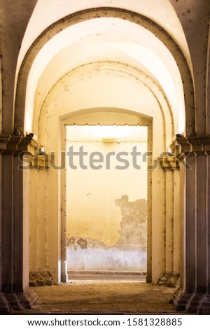 Sunny passageway trough Belgrade gate in Serbia, part of Petrovaradin fortress from the 18th century. #1581328885