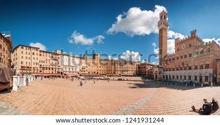 Sunny view of Piazza del Campo in Siena, Toscana region, Italy. #1241931244