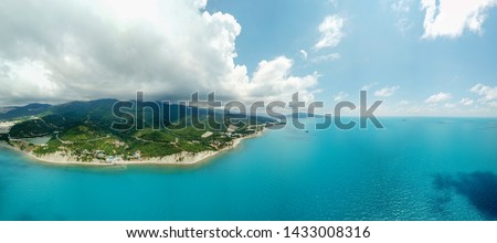Sunny weather with clouds and sea #1433008316