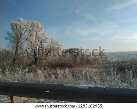 sunny winter landscape #1285182955