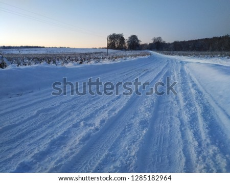sunny winter landscape #1285182964