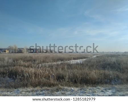 sunny winter landscape #1285182979