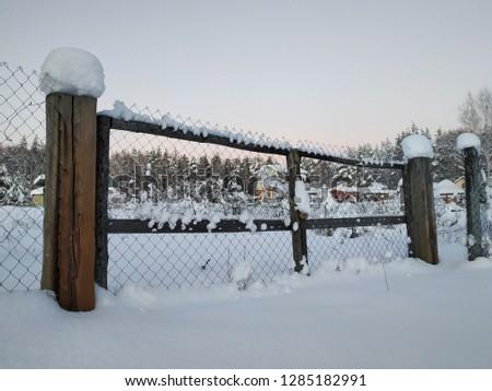 sunny winter landscape #1285182991