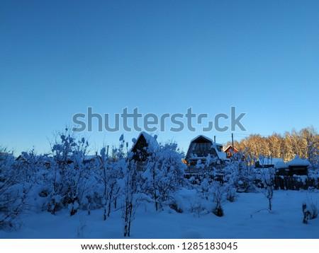 sunny winter landscape #1285183045