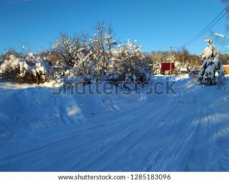 sunny winter landscape #1285183096