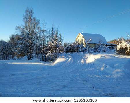 sunny winter landscape #1285183108