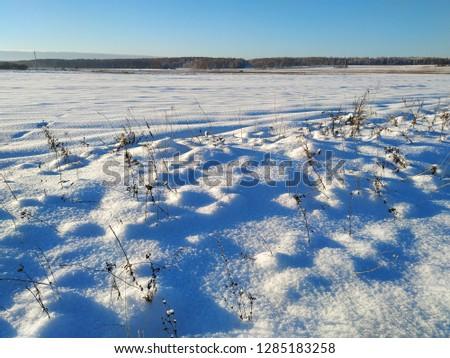 sunny winter landscape #1285183258