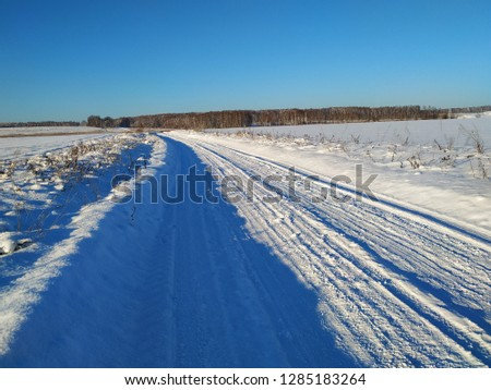 sunny winter landscape #1285183264