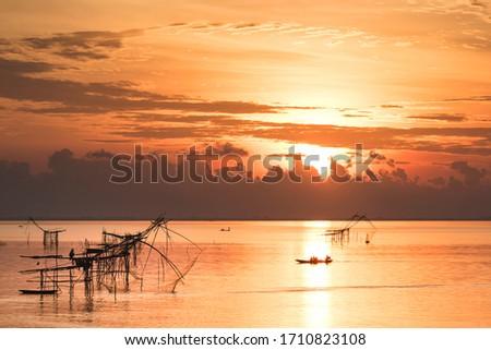Sunrise at Baan Pak Pra in Phatthalung in southern Thailand Foto stock ©