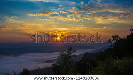 Sunrise at doi samer dao Sri Nan National Park thailand - Shutterstock ID 1248203836