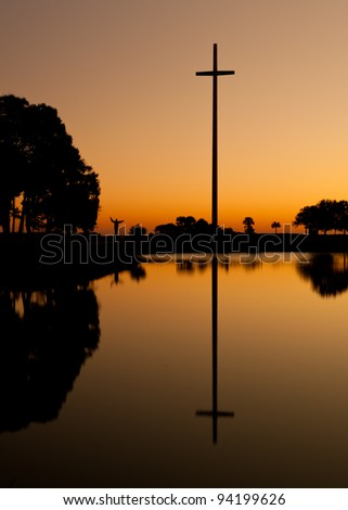 Sunrise at the Great Cross at the Mission of Nombre de Dios in St. Augustine, Florida