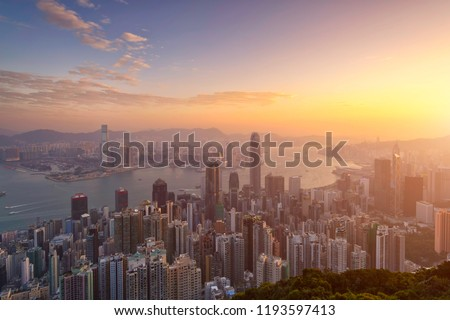 Sunrise Cityscape Hong Kong City View of Skyscrapers in a Big City with development buildings, transportation infrastructure #1193597413