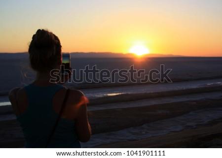 Sunrise in the desert, dawn, morning sky - Shutterstock ID 1041901111