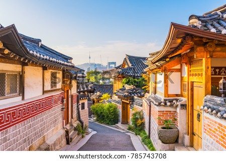 Photo of  Sunrise of Bukchon Hanok Village in Seoul, South Korea.
